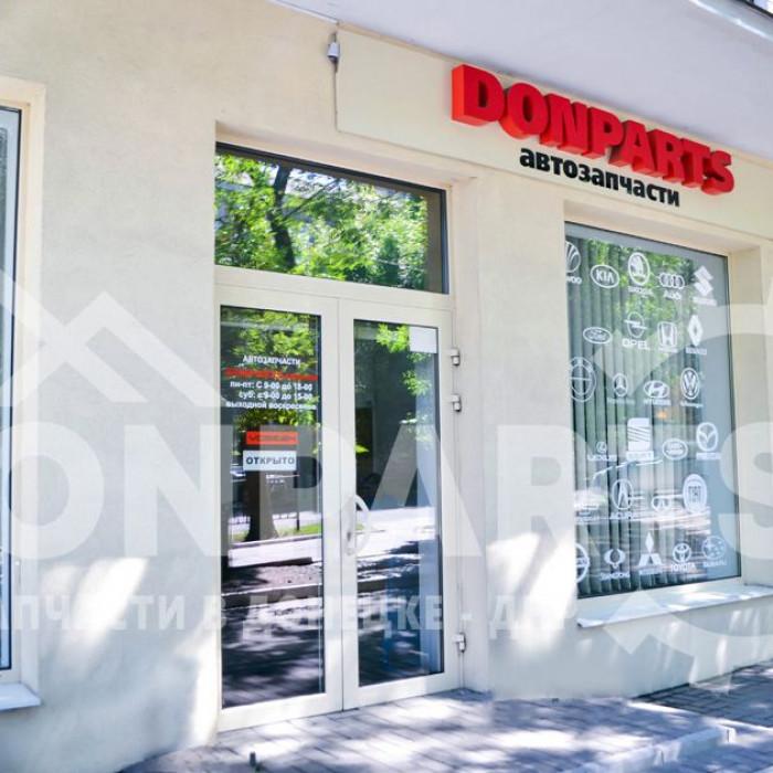 Донпартс, Гринкевича, 6 Фасад