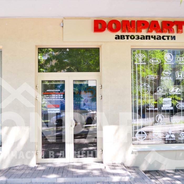 Донпартс автозапчасти на легковые авто
