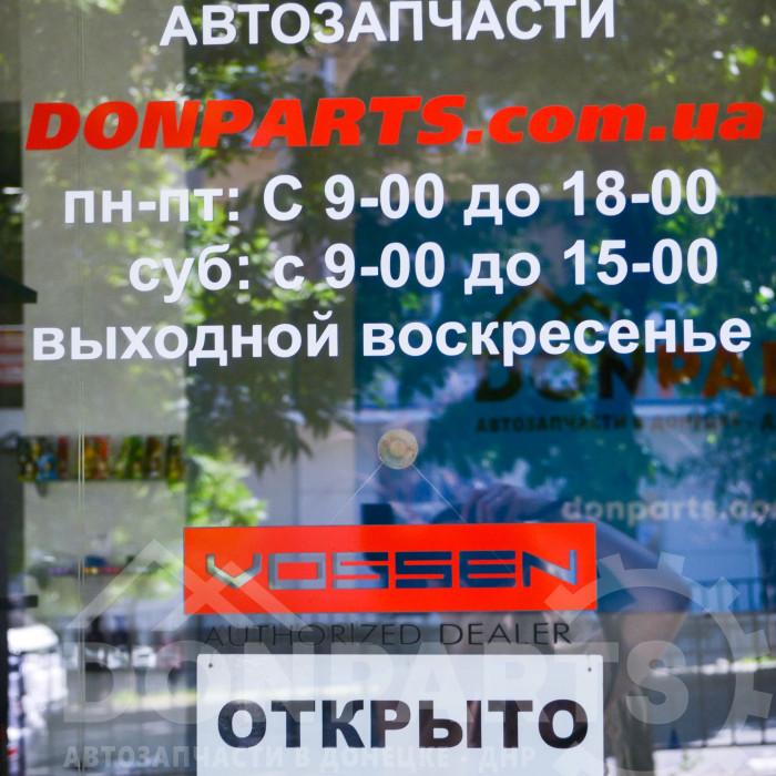Донпарт интернет-магазин автозапчастей