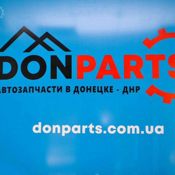 Donpart Донецк магазин автозапчастей