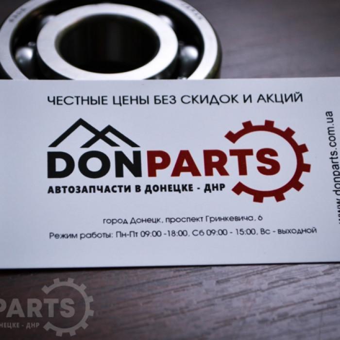 Donparts. Миллионы артикулов автозапчастей и автотоваров