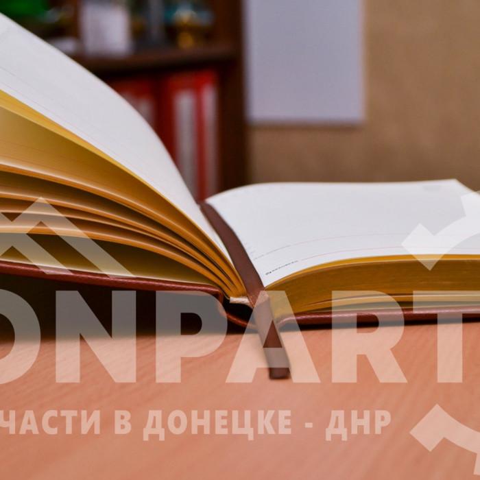 Donparts ДНР. Автозапчасти для физ. лиц и организаций