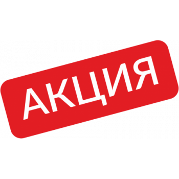 "АКЦИЯ С МАСЛОМ ""АRAL"""