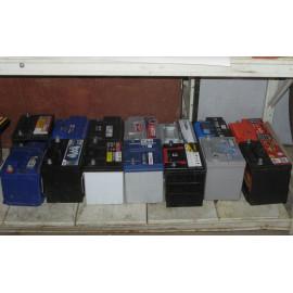 Аккумуляторы автомобильные, авто аккумуляторы, аккумуляторные батареи