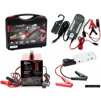 В нашем интернет-магазине вы можете заказать и купить портативные зарядные устройства для АКБ