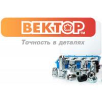 Колесный крепеж Вектор в Донецке